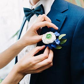 sala na wesele Czechowice